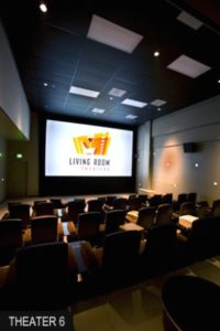 Living Room® Theaters - Theater Tour | living room theater