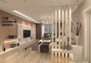 Excellent Modern Style Living Room Partitions Decorated Picture ..